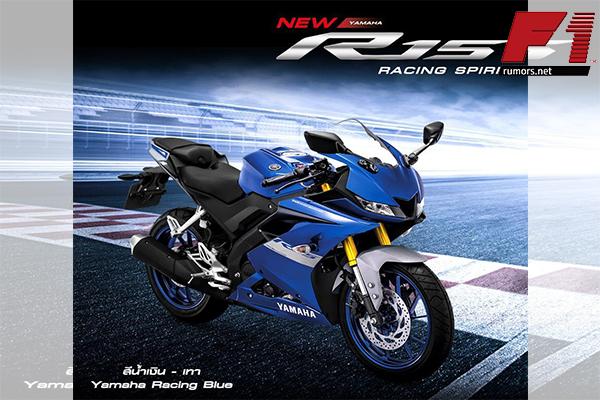 เผยโฉม New Yamaha R15 Racing Spirit รถจักรยานยนต์สายสปอร์ต F1rumors Car Bigbike Motorsport Yamaha YamahaR15RacingSpirit